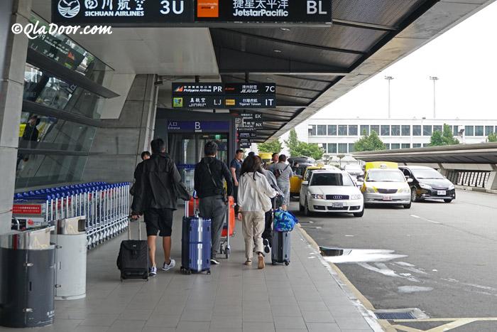 松山空港からコスモスホテル台北へのアクセス方法