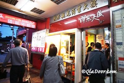コスモスホテル台北周辺のテイクアウト弁当屋