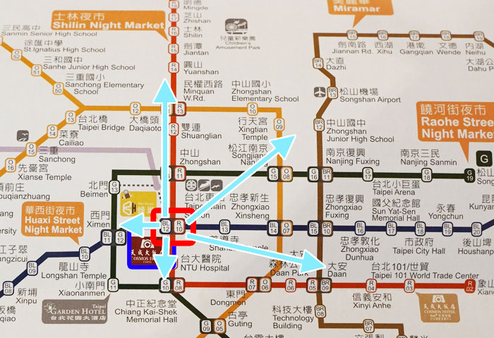 コスモスホテル台北のアクセスと地下鉄路線図