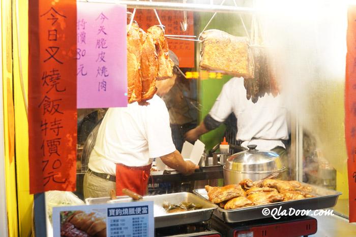 コスモスホテル台北周辺のグルメ・お弁当