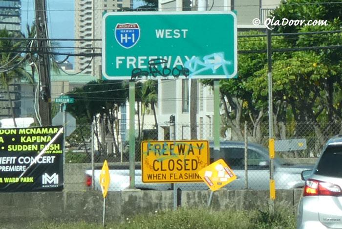 ハワイの治安は悪化