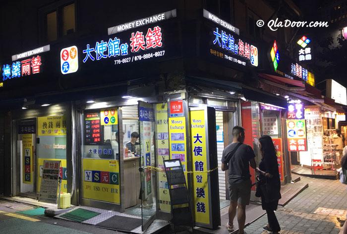 韓国旅行のお金のお得な両替所