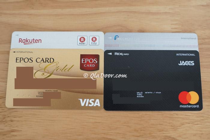 韓国旅行の持ち物チェックリスト・クレジットカード