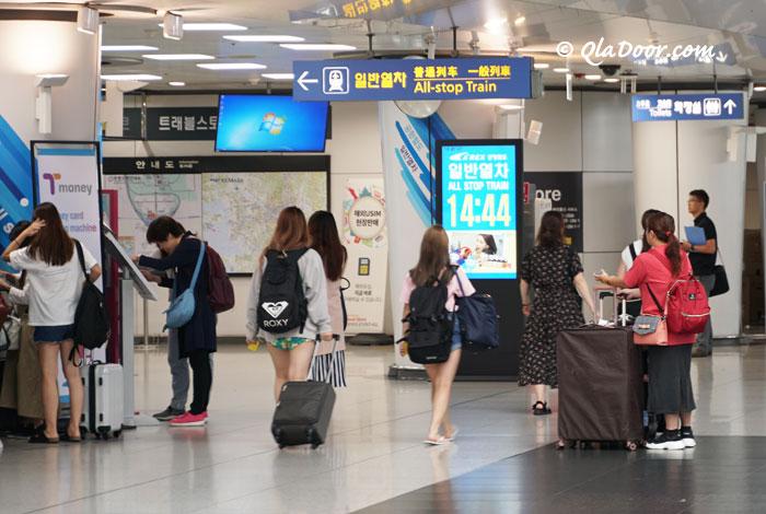 韓国旅行に必要なもの・用意するもの