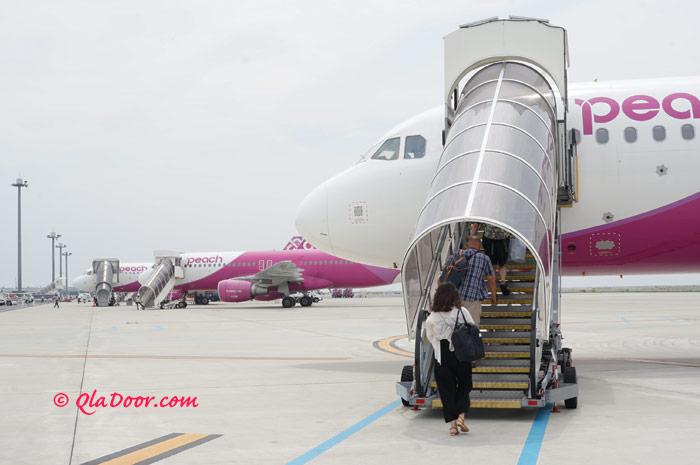 韓国旅行の持ち物・飛行機乗る際の液体