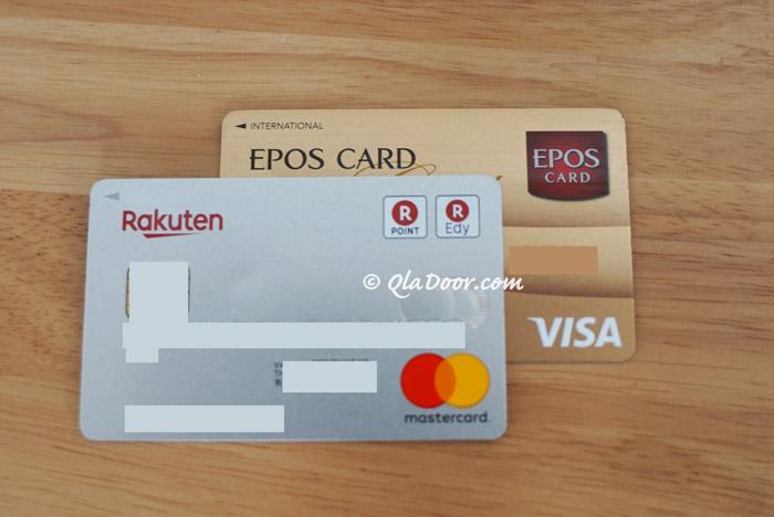 海外旅行保険にも役に立つ楽天カードとエポスカード