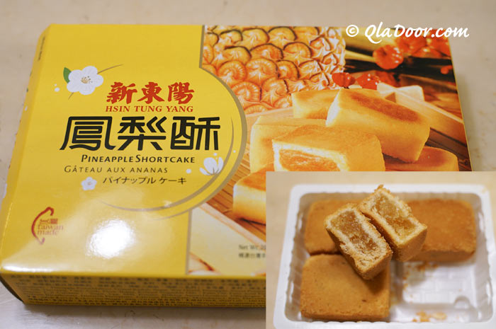 台湾の新東陽パイナップルケーキはおすすめのお土産