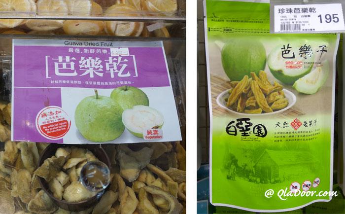 台湾のお土産・子どもや大人にもおすすめのドライフルーツ