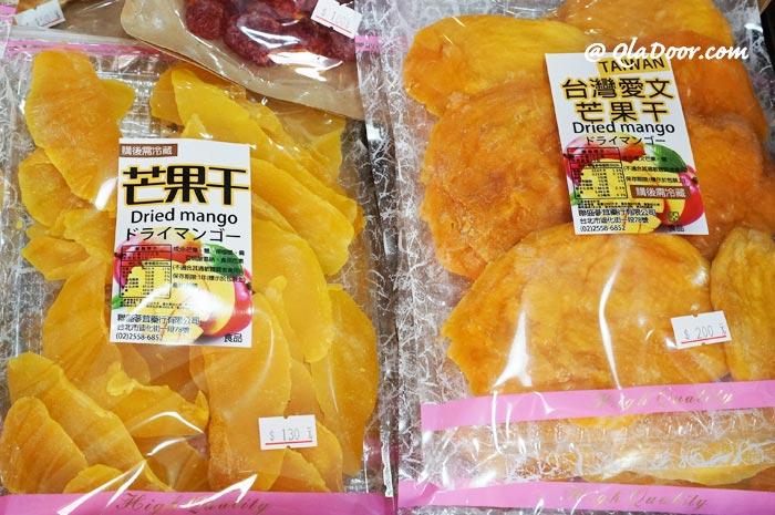 もらったら嬉しい台湾のお土産・ドライマンゴーフルーツ