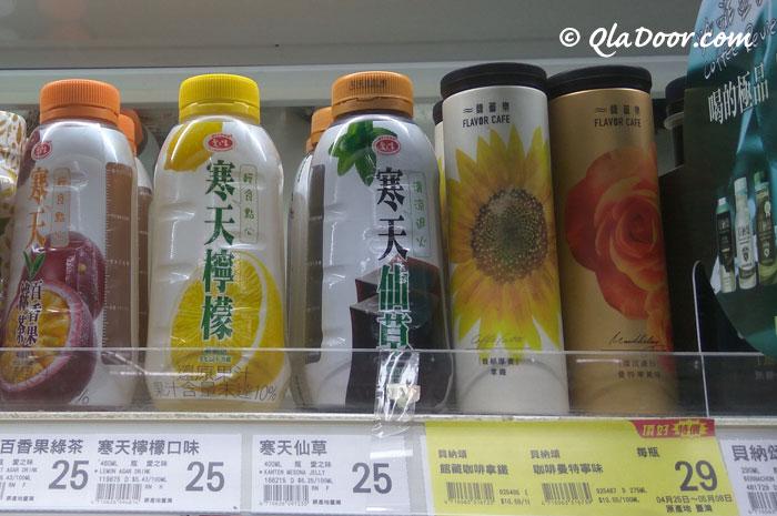 台湾の飲み物・仙草茶