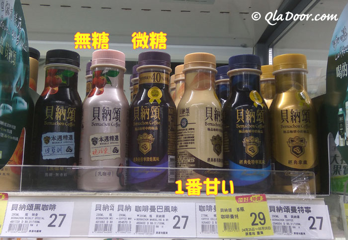 台湾のスーパーマーケットで売っているコーヒー