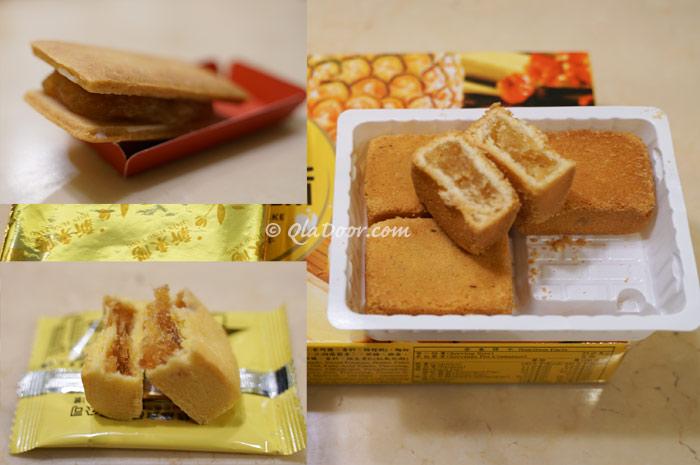 台湾のお菓子・パイナップルケーキは喜ばれるお土産で有名