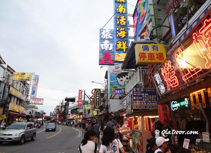 台湾の南地方地域と人たち