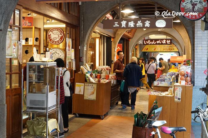 台湾・ディファジエ商店街はお土産の店が多い場所で有名