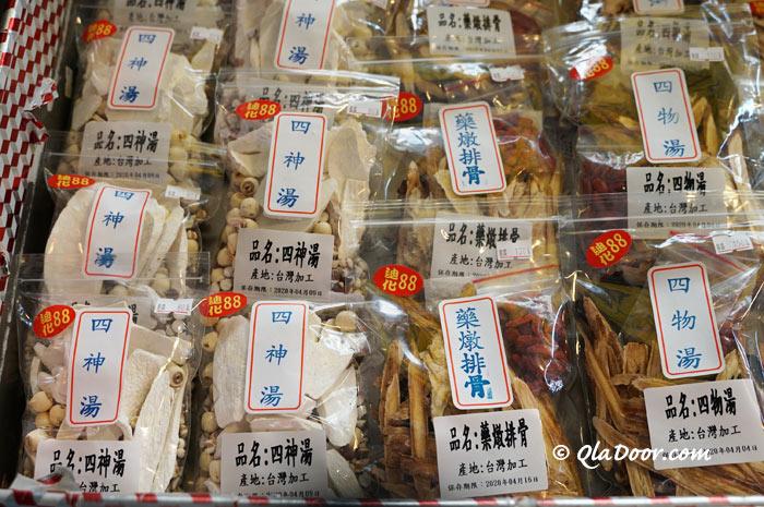 台湾の漢方スープ材料のお土産