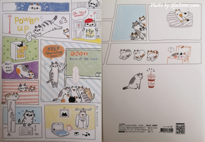 台湾の文房具ノートも安くてコスパいい人気のお土産