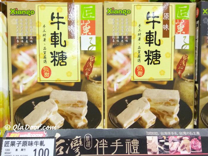台湾で有名なお菓子牛軋糖(ヌガー)はお土産でぴったり