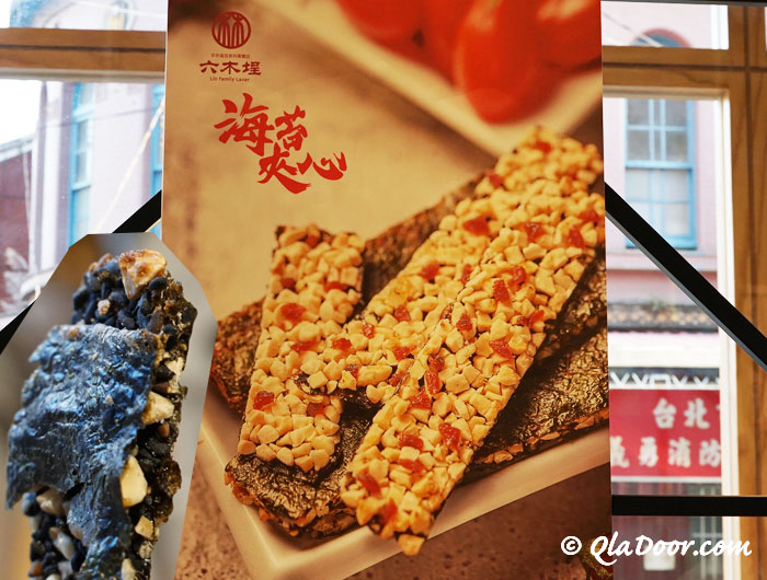 台湾でしか買えない六木埕の海苔巻きお菓子