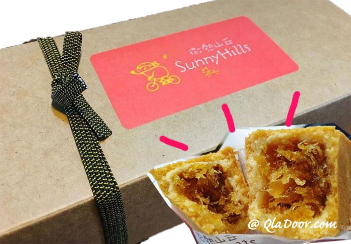 台湾お土産サニーヒルズのパイナップルケーキ