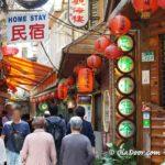 台湾の言語と台湾語・中国語