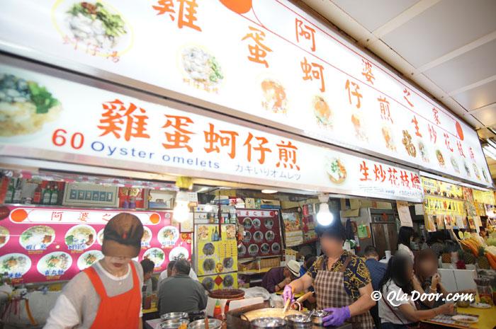 台湾で使われている言語・中国語と台湾華語