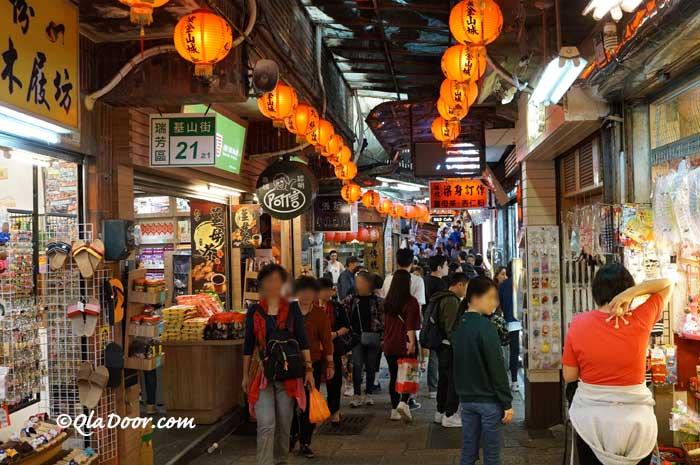 台湾の旅行会話