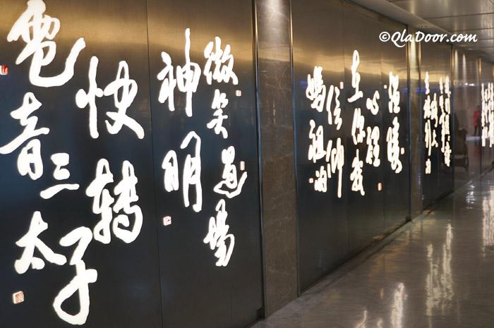 台湾の漢字