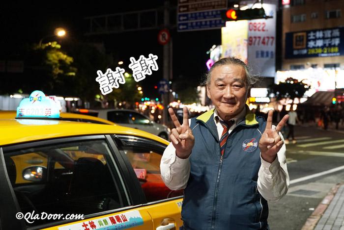 台湾人と台湾語での挨拶