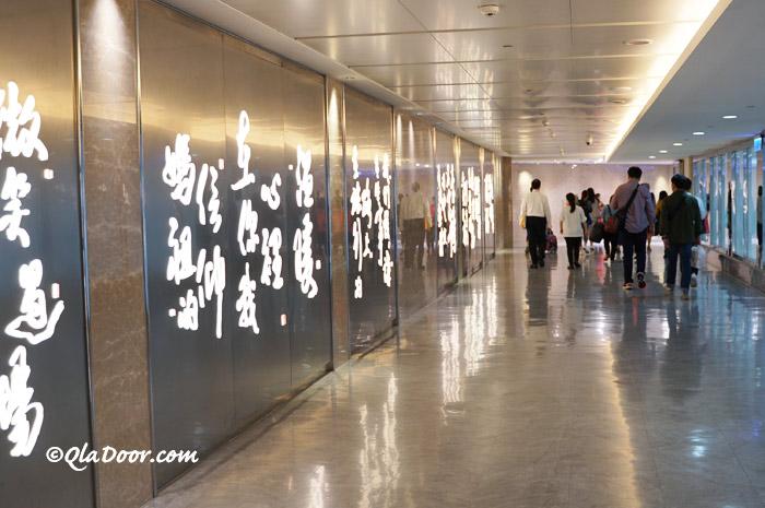 台湾語と華語・漢字