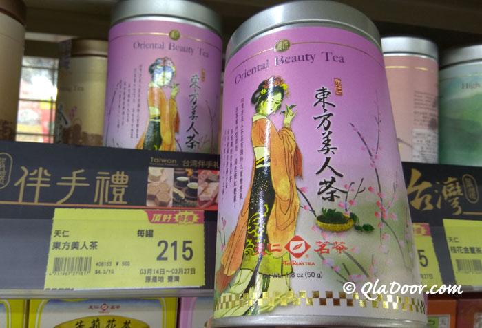 台湾のお土産で有名なお茶・東方美人茶