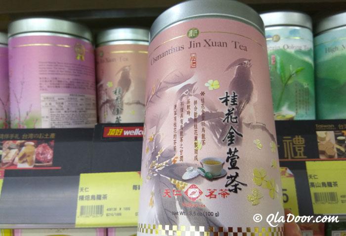 台湾のスーパーで買えるお土産・桂花金萱茶