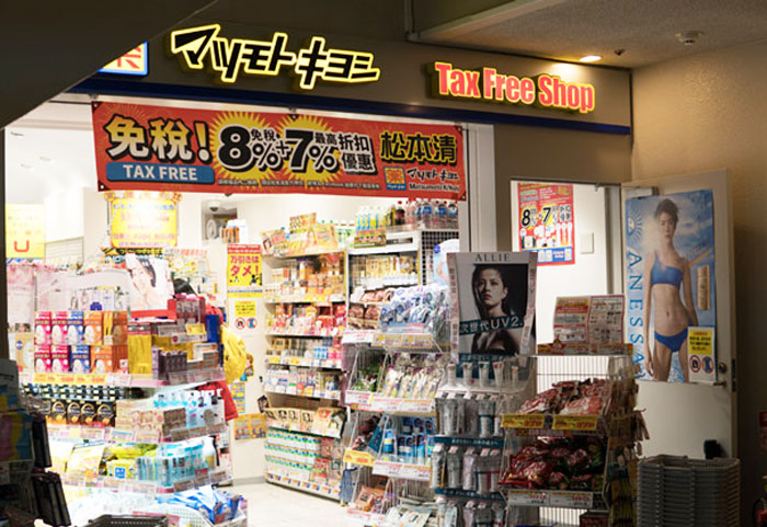 ザセム (the SAEM) コンシーラーが売ってる薬局・マツキヨ