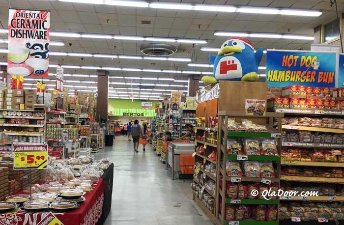 ハワイのお土産・安いお菓子が買える場所ドン・キホーテ