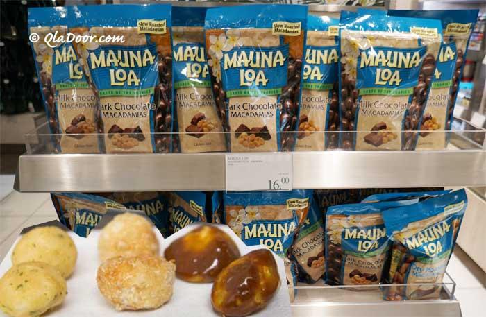 ハワイのお土産・有名なマカダミアナッツお菓子
