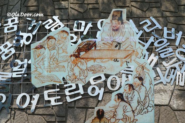 韓国語の数字の勉強方法と覚え方・語呂合わせ