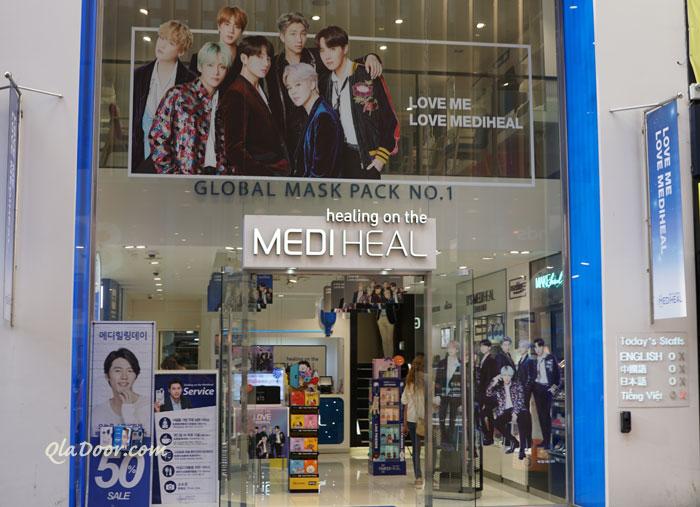 メディヒール韓国の店舗・週末はセールで安く買えるのでおすすめ