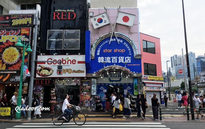 メディヒールの日本店舗・新宿新大久保のコリアタウン