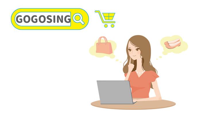 GOGOSING(ゴゴシング)の通販は安全か・レビューと口コミを紹介