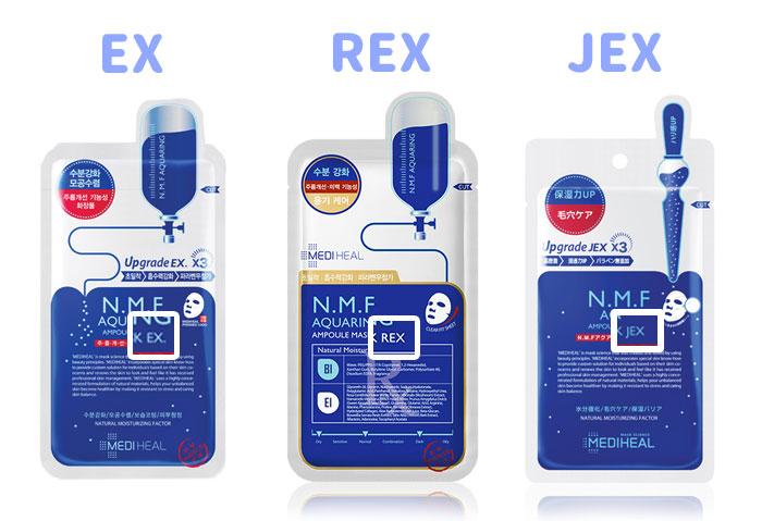 メディヒール(Mediheal)マスクEX,REX,JEXの違い