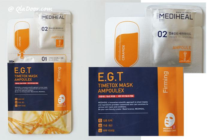 メディヒール(Mediheal)E.G.T タイムトックスアンプルマスク
