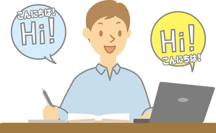 オンライン英会話・バイリンガルの日本人コーチ英会話レッスン
