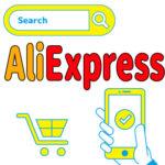 アリエクスプレスの会員登録方法とおすすめの買い方・ブランドの探し方や画像検索の方法