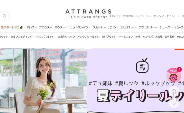 ATTRANGS(アトランス)は、韓国ファッションを販売している通販サイト